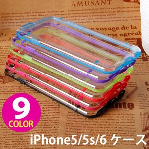 iPhone5 iPhone5s ケース iPhone6 iPhone6s ケース クリアケース ハードケース ハードカバー ハイブリッド ポリカーボネート スリム・薄型|senastyle