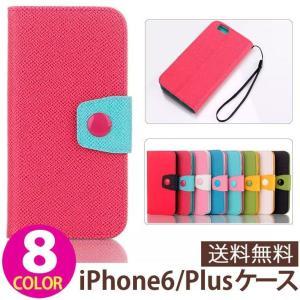 iPhone6 iPhone6s ケース 手帳型 横 合皮レザー ポリカーボネート スタンド カード収納 カードホルダー スリム・薄型 ストラップ付き|senastyle