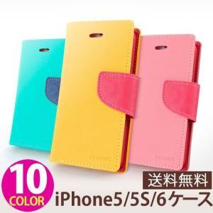 iPhone5 iPhone5s ケース iPhone6 iPhone6s ケース 合皮レザー シリコン スタンド カード収納 カードホルダー スリム・薄型 ストラップホール|senastyle