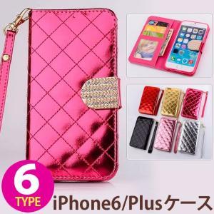 iPhone6 iPhone6s Plus ケース 手帳型 横 合皮レザー TPU スタンド カード収納 カードホルダー ストラップ付き ストラップホール|senastyle