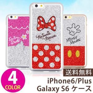 iPhone6/6s/6s Plus アイフォン 6/6s Galaxy S6 ケース ディズニー おしゃれ|senastyle