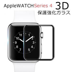 Apple WATCH series4 強化ガラス 保護フィルム 自動吸着 アップルウォッチ ガラスフィルム 9H 薄型 ファイバーフレーム 傷修復機能 40mm/44mm y1|senastyle