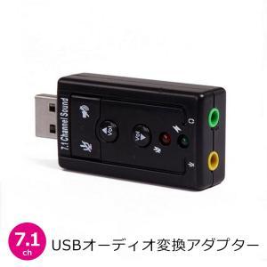 ■USBポートに挿すだけで3.5mmステレオイヤホンジャックのない機器にイヤホン&マイクを接続可能に...