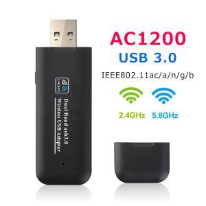 無線LAN アダプター USB ac1200 11ac 小型 高速 WiFi デュアルバンド Windows XP/Vista/7/8/10 Mac Linux y1 senastyle