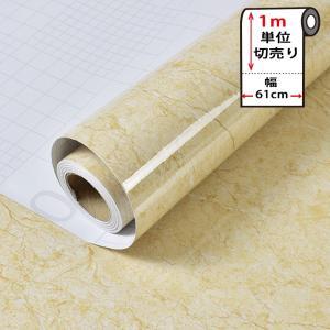 壁紙 石目 シール はがせる ストーン クロス 石目調 幅61cm のり付き 壁用 石目柄 リメイクシート DIY(壁紙 張り替え) 1m単位|senastyle