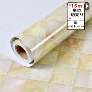 壁紙 石目 シール はがせる ストーン クロス 石目調 幅61cm のり付き 壁用 石目柄 リメイクシート DIY(壁紙 張り替え) 15m単位|senastyle