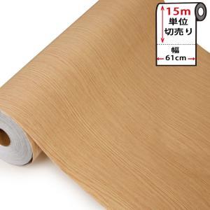 壁紙 木目 シール はがせる ウッド クロス 木目調 幅61cm のり付き 壁用 木目柄 リメイクシート DIY(壁紙 張り替え) 15m単位|senastyle