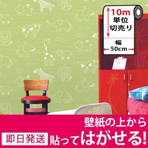 壁紙シール はがせる DIY 張り替え シート お得な10mセットシート のり付き 壁用 北欧 おしゃれ かわいい 動物 グリーン リフォーム 輸入壁紙|senastyle