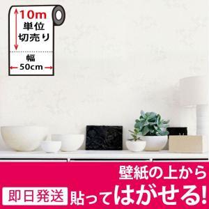 壁紙 和風 壁紙シール はがせる のり付き 木目調 壁用 おしゃれ 貼ってはがせる (壁紙 張り替え) アクセントクロス ホワイト 白 10m単位|senastyle