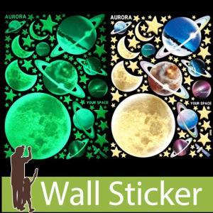 ウォールステッカー おしゃれ 宇宙 惑星 蓄光 三日月 月 大きいサイズ 星空 ムーンライト きれい 子供部屋 リビング インテリア シール のり付き|senastyle