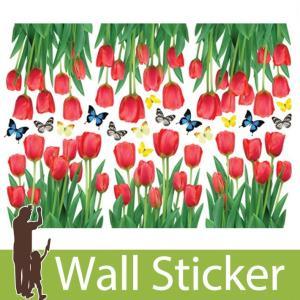 ウォールステッカー 花 フラワー おしゃれ かわいい 北欧 両面印刷 チューリップ 花 蝶 窓 ガラス ベランダ 子供部屋 リビング インテリア シール のり付き|senastyle