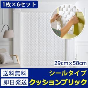壁紙 レンガ シート シール ブリック 壁紙の上から貼れる壁紙 モザイク ホワイト のり付き レンガ調 リフォーム (壁紙 張り替え) 6枚セット senastyle
