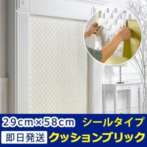 ブリックタイルシール クッションブリック 壁紙 壁紙の上から貼れる壁紙 インテリア 軽量 アンティーク レンガ リフォーム (壁紙 張り替え)|senastyle