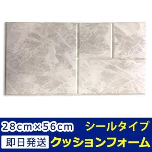 壁紙 レンガ 壁用 シート シール ブリックタイル レンガタイル フォームブリック 石目 大理石柄 (ホワイトウォッシュ) (壁紙 張り替え)|senastyle