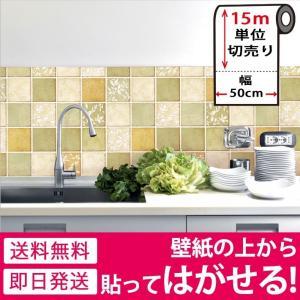 壁紙 はがせる シール のり付き キッチン タイル 白 モザイク リメイクシート キッチン 補修 (壁紙 張り替え) 15m単位|senastyle