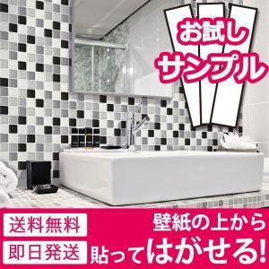 壁紙 シール のり付き おしゃれ シールタイプ キッチン タイル ブラック 厚手 貼ってはがせる (壁紙 張り替え) 壁紙の上から貼れる壁紙 サンプル y3|senastyle