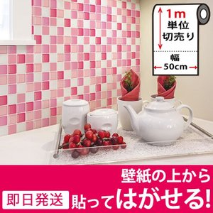 壁紙 シール のり付き おしゃれ シールタイプ キッチン タイル (ピンク) 厚手 貼ってはがせる (壁紙 張り替え) 壁紙の上から貼れる壁紙 senastyle