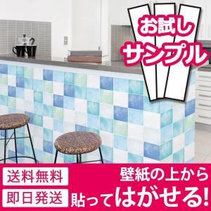 壁紙 はがせる シール のり付き キッチン タイル 白 モザイク リメイクシート サンプル キッチン 補修 (壁紙 張り替え) サンプル y3|senastyle