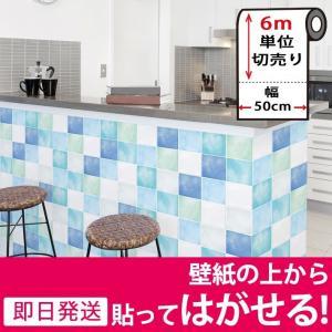 壁紙 はがせる シール のり付き キッチン タイル 白 モザイク リメイクシート キッチン 補修 (壁紙 張り替え) 6m単位|senastyle