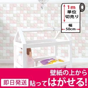 壁紙シール はがせる DIY 張り替え シートのり付き 壁用 北欧 おしゃれ かわいい リフォーム 輸入壁紙 ホワイト 白|senastyle