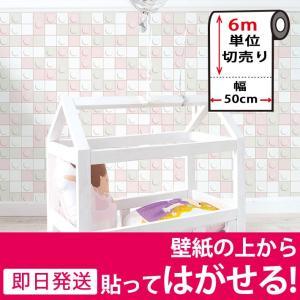壁紙シール はがせる DIY 張り替え シート お得な6mセット のり付き 壁用 北欧 おしゃれ かわいい リフォーム 輸入壁紙 ホワイト 白|senastyle