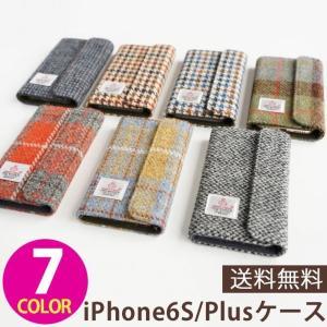 iPhone6 iPhone6s Plus ケース 手帳型 横 ファブリック・布 ポリカーボネート カード収納 カードホルダー|senastyle