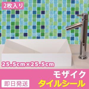 2枚入 キッチンタイルシール モザイクタイル スクエア/ブルー&グリーン キッチン リフォーム シート ウォールステッカー トイレ|senastyle