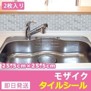 2枚入 キッチンタイルシール モザイクタイル ボーダー/ホワイト キッチン リフォーム シート ウォールステッカー トイレ|senastyle