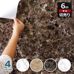 壁紙 大理石 シール はがせる ストーン クロス 大理石調 幅60cm のり付き 壁用 大理石柄 リメイクシート DIY(壁紙 張り替え) 6m単位|senastyle