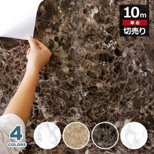 壁紙 大理石 シール はがせる ストーン クロス 大理石調 幅60cm のり付き 壁用 大理石柄 リメイクシート DIY(壁紙 張り替え) 10m単位|senastyle