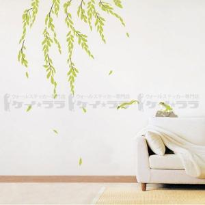 ウォールステッカー 壁 木 柳 貼ってはがせる のりつき 壁紙シール ウォールシール 植物 木 花 アジアン リメイクシート|senastyle