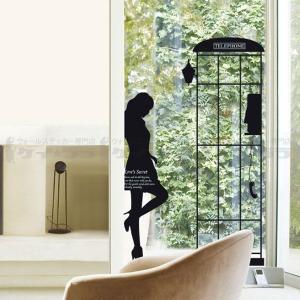 ウォールステッカー 壁 北欧 電話ボックスと女性 貼ってはがせる のりつき 壁紙シール ウォールシール リメイクシート|senastyle