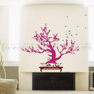 ウォールステッカー 壁 花 梅の盆栽 貼ってはがせる のりつき 壁紙シール ウォールシール 植物 木 花 アジアン リメイクシート|senastyle