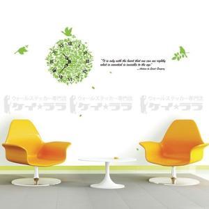 ウォールステッカー 壁 木 ブレイクタイム 貼ってはがせる のりつき 壁紙シール ウォールシール 植物 木 花 リメイクシート|senastyle