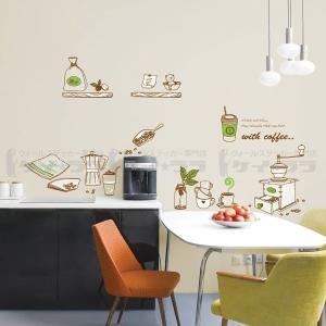 ウォールステッカー 壁 北欧 カフェ キッチン 貼ってはがせる のりつき 壁紙シール ウォールシール リメイクシート|senastyle