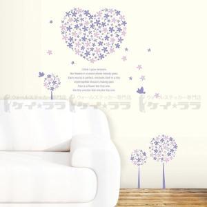 ウォールステッカー 壁 花 フラワーハート 貼ってはがせる のりつき 壁紙シール ウォールシール 植物 木 花 リメイクシート|senastyle