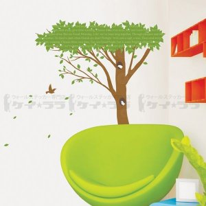 ウォールステッカー 壁 木 木と鳥 貼ってはがせる のりつき 壁紙シール ウォールシール 植物 木 花 リメイクシート|senastyle