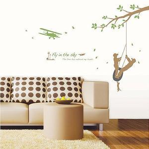 ウォールステッカー 壁 木 木で遊ぶ子どもと飛行機 貼ってはがせる のりつき 壁紙シール ウォールシール 植物 木 花 リメイクシート|senastyle