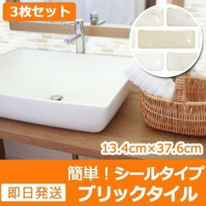 モザイクタイル シート キッチンシート シール (ホワイト) キッチン DIY カッティングシート 壁紙 リフォーム お得3枚セット|senastyle