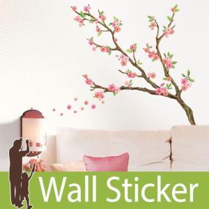 ウォールステッカー 花 フラワー 木 枝 葉 ツリー 壁紙シール ウォールステッカー 木 インテリアシール 壁紙 リメイクシート おしゃれ|senastyle