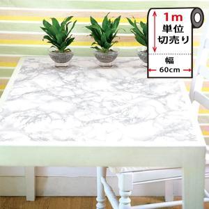 壁紙シール はがせる DIY 張り替え シート のり付き 壁用 北欧 おしゃれ かわいい リフォーム 輸入壁紙 白 ホワイト senastyle