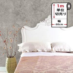 壁紙シール はがせる DIY 張り替え シート のり付き 壁用 北欧 おしゃれ かわいい リフォーム 輸入壁紙 ライトグレー senastyle