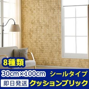 ブリック タイルシール 軽量レンガシール のりつき 壁紙シール (壁紙 張り替え) (壁紙 張り替え)|senastyle