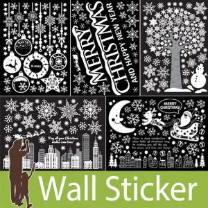 ウォールステッカー 壁 クリスマス ツリー 雪だるま 両面印刷 雪 結晶 貼ってはがせる のりつき 壁紙シール ウォールシール|senastyle