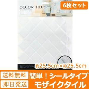 モザイクタイル シール 防水 キッチン タイル ライトグレー ナナメ 水回り 洗面所 トイレ 耐熱性 耐湿性 お掃除簡単 ハサミで簡単カット立体的|senastyle