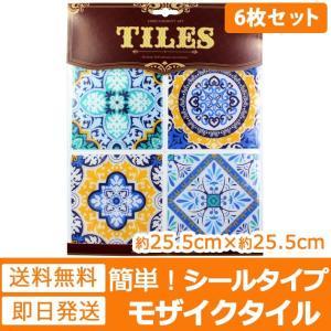 モザイクタイル シール 防水 キッチン タイル 北欧 ブルー系 水回り 洗面所 トイレ 耐熱性 耐湿性 お掃除簡単 ハサミで簡単カット立体的|senastyle