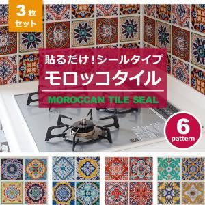 モザイクタイル シール 防水 キッチン 水回り 洗面所 トイレ 耐熱性 耐湿性 お掃除簡単 モロッコタイル (お得3枚セット)|senastyle