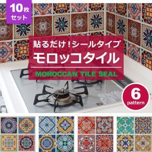 モザイクタイル シール 防水 キッチン 水回り 洗面所 トイレ 耐熱性 耐湿性 お掃除簡単 モロッコタイル (お得10枚セット)|senastyle