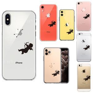 iPhone ケース クリアケース (キューピット) iPhoneX/Xs/XR/7/6/6s/5s/5/SE アイフォン おしゃれ かわいい スマホケース クリアーケース ハードケース|senastyle