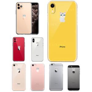 iPhone ケース クリアケース (のっかり ネコ 2) iPhoneX/Xs/XR/7/6/6s/5s/5/SE アイフォン おしゃれ かわいい スマホケース クリアーケース ハードケース|senastyle